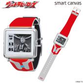 「エプソン スマートキャンバス仕様 ウルトラヒーロー柄腕時計」