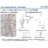 今回データを公開した新宿駅周辺の屋内地図の範囲