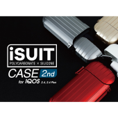 「Fantastick iSuit Case」、