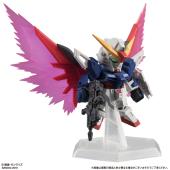 光の翼など、「ガシャポン戦士F デスティニーガンダム」拡張セットが発売