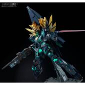 PG 1/60 RX-0[N] ユニコーンガンダム2号機 バンシィ・ノルン(最終決戦Ver.)