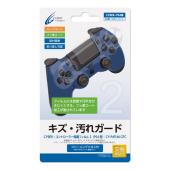 サイバーガジェット、PS4用コントローラー用の保護フィルム改良版
