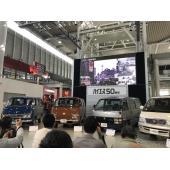 トヨタ ハイエース、セーフティセンスPを標準装備…生誕50周年記念イベントも開催