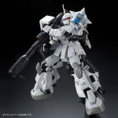 「RG 1/144 MS-06R-1A シン・マツナガ専用ザクII」
