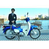 ホンダモーターサイクルジャパン企画部商品企画課チーフ荒木さん。