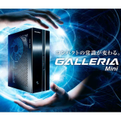 「GALLERIA Mini」