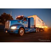 トヨタが米国で実証実験中のFC大型商用トラック