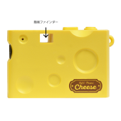 「DSC Pieni Cheese