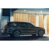 BMWコンセプトX7 iパフォーマンス