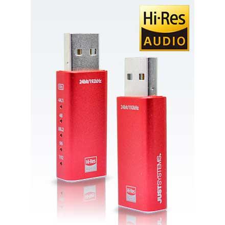 「TEC ハイレゾ対応USBオーディオアダプタ」