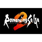 「ロマンシング サガ2」リマスター版、PS4/Switch/Xbox One/PC向けに配信へ