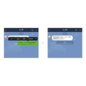 LINE、誤送信メッセージの「送信取消」を12/13より提供開始