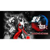 セガ、PS4ソフト「北斗が如く」を2018年3月8日に発売延期