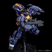 MG 1/100 ガンダムTR-1[ヘイズル改](実戦配備カラー)