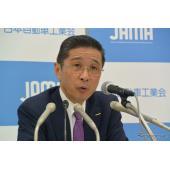 日本自動車工業会 西川廣人 会長