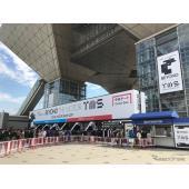 自工会 西川会長、東京モーターショー2019は複数個所で開催へ