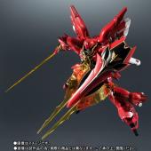 「機動戦士ガンダムUC」シナンジュのリアルマーキングVer.フィギュア発売