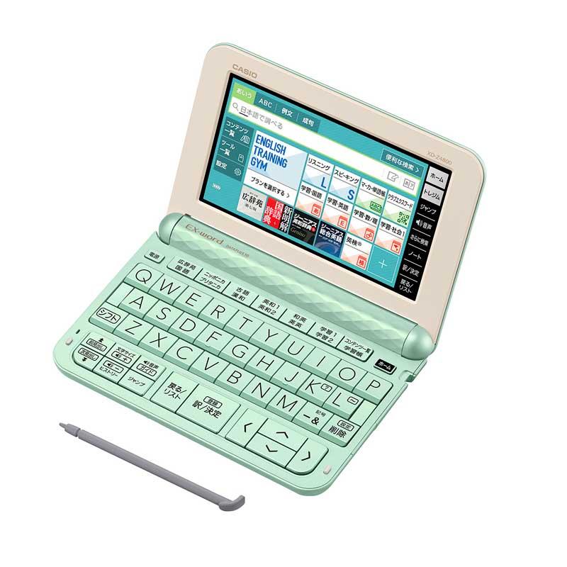 高校生モデル XD-Z4800 グリーン(GN)