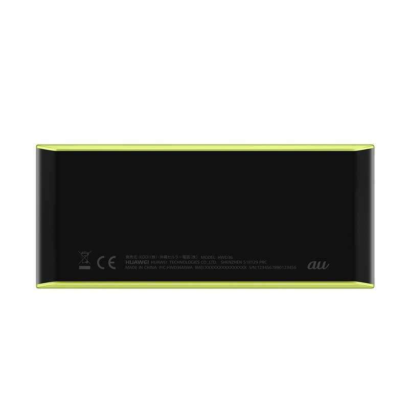 au、最大708Mbpsの「Speed Wi-Fi NEXT W05」を1/19発売 画像5