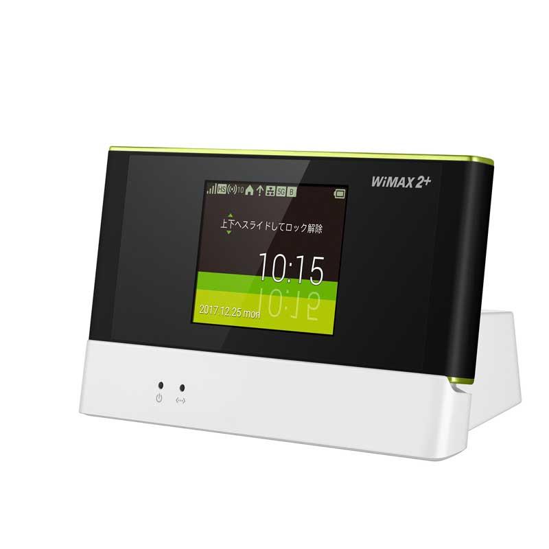 au、最大708Mbpsの「Speed Wi-Fi NEXT W05」を1/19発売 画像6