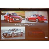 発表会では、新型「アウディA8」「同A7」の導入についても言及された。写真は、そのスライド資料...