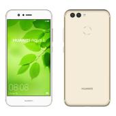 UQ mobile、2000万画素インカメラ搭載SIMフリー「HUAWEI nova 2」