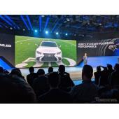 レクサスのプレスカンファレンス。新型LSの価格発表(デトロイトモーターショー2018)
