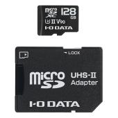 MSDU23-128G