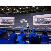 インフィニティのプレスカンファレンス。QX50新型の米国価格を発表(デトロイトモーターショー2018)