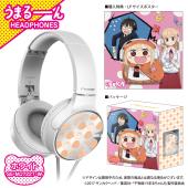 TVアニメ「干物妹!うまるちゃん R」公式コラボのヘッドホン