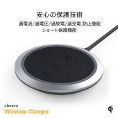 cheero Wireless Charger CHE-323