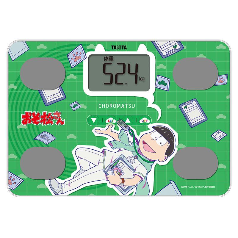 タニタ、「おそ松さん」とコラボした体組成計を限定発売 画像3
