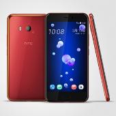 「HTC U11」ソーラーレッドモデル