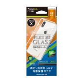 [FLEX 3D] 背面複合フレームガラス