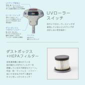 UV ふとんクリーナー ノーノーアレルIII EB-RM43H