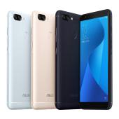 ASUS、18:9の5.7型SIMフリー「ZenFone Max Plus(M1)」を29,800円で発売
