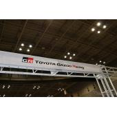 トヨタ自動車は現在のGRラインナップの始祖がトヨタスポーツ800であることを紹介。