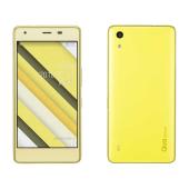 au、4色カラバリの5型防水スマホ「Qua phone QZ」を2/23より順次発売