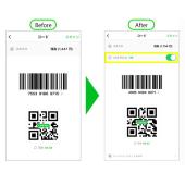 決済サービス「LINE Pay」での支払い方法に「LINEポイント」が追加