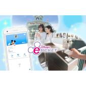 東京ディズニーリゾート、スマホで入園できる「ディズニーe チケット」2/20開始