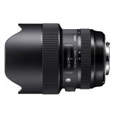 「14-24mm F2.8 DG HSM」