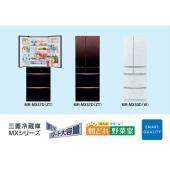「置けるスマート大容量」MXシリーズ
