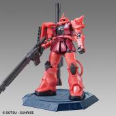 「HG 1/144 ガンダムベース限定 シャア専用ザクII〔メタリック〕THE GUNDAM BASE」