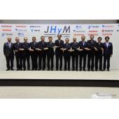 日本水素ステーションネットワーク合同会社日本水素ステーションネットワーク合同会社 設立会見