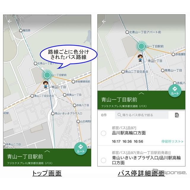 iOS向けバスNAVITIME