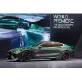 BMW コンセプト M8 グランクーペ(ジュネーブモーターショー2018)