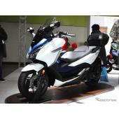ホンダ フォルツァ 新型はパワースクリーン、スマートキー復活…大阪モーターサイクルショー2018