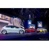 VWブランド、「e-モビリティ」部門を新設…EVの新型車攻勢に備える