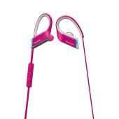 パナソニック、ナイトランに適したLED付きの防水Bluetoothイヤホンなど2機種