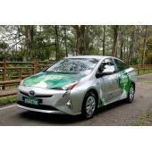 トヨタ、フレックス燃料ハイブリッド車を発表…アルコール燃料